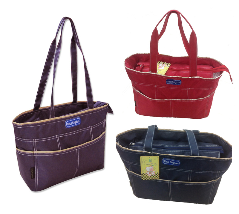 2 tlg Baby Wickeltasche Pflegetasche Windeltasche Babytasche Reise Farbauswahl