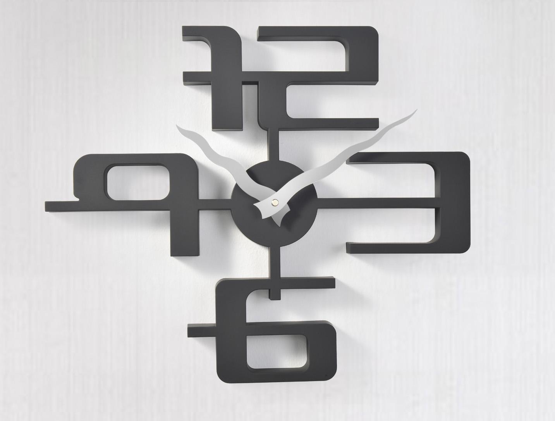 Wanduhr 3 D Design 42,5 Cm Modern 1107 Schwarz